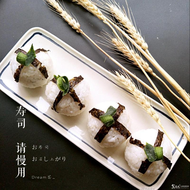 手鞠寿司1.jpg