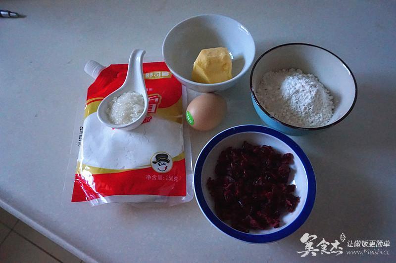 蔓越莓饼干1.jpg