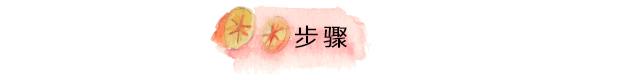 大发游戏娱乐手机版官网 6
