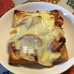 羽涵✨面包披萨的做法