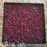 玫瑰红2002玫瑰阿胶膏的做法