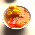 南山一棵树玉米胡萝卜排骨汤的做法