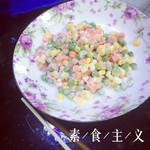 橘子汽水味王宇若田园沙拉的做法