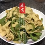 「해남」尖椒干豆腐的做法