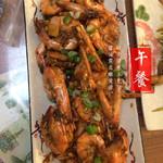 sǎnsǎn3105蒜香虾的做法