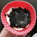 Lisa紅紅红糖米糕的做法