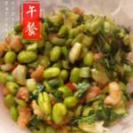 A00  张惠芳(来自微信.)盐菜毛豆米的做法