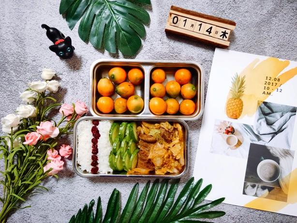 左手的猫(来自新浪微博.)在美食杰做过美食节东北师大图片