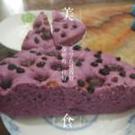 静待花开惜花落紫薯发糕的做法