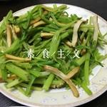 嘉优妈芹菜炒肉丝的做法