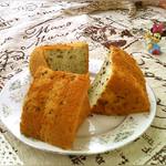 食·色黑芝麻戚风蛋糕的做法