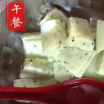 沫茉猕猴桃沙冰的做法