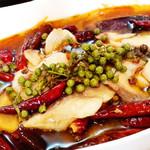 mature11麻辣水煮鱼的做法