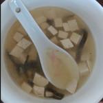 禾亦海带结豆腐汤的做法