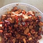 阿童木8893宫保豆腐的做法