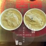 杰米8946481589油茶的做法