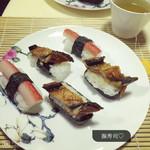 HHXX许少爷(来自微信.)鳗鱼寿司的做法
