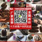 如意轩(来自腾讯.)海参蛋花汤的做法