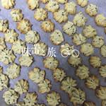ヴ慧hui ペ(来自腾讯.)黑芝麻曲奇的做法
