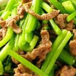 anankitchen芹菜炒肉片的做法