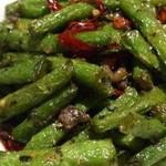 anankitchen干煸四季豆的做法