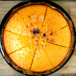 美人鱼1482奶香南瓜派的做法