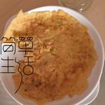 晨昕玉珏泡菜饼的做法