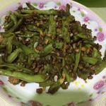 微酥手工烘培干煸肉末四季豆的做法