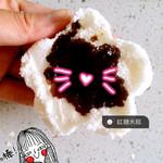 羽莀是个小美人红糖米糕的做法