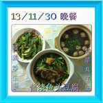 Eva616紫菜肉丸汤的做法