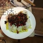 杰米2504495843豆豉蒜蓉蒸娃娃菜的做法