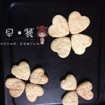 林烽芝麻苏打饼干的做法