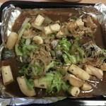 阿蒙(来自微信..)豉汁烤鱼的做法