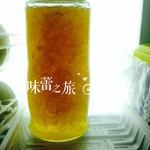 方方兔自制蜂蜜柚子茶的做法