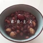 Virgo(来自腾讯.)薏米红豆莲子粥的做法
