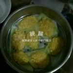 啴狣,沵哋沕鲜玉米蒸饼的做法