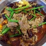 杰米5972423593水煮牛肉的诱惑的做法