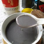 老方小雨核桃花生黑芝麻糊#早餐#的做法