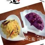 CBB®官方董事园园紫薯发糕的做法