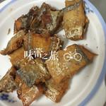 ASHLEY-李玉琼干煎带鱼的做法
