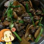 Mco.E子姜炒鸭的做法