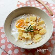 快手营养燕麦粥#早餐#