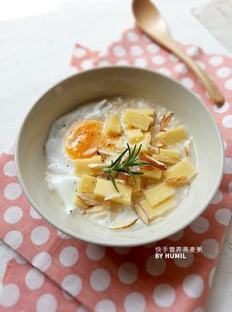 快手营养燕麦粥#早餐#的做法
