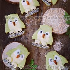 猫头鹰饼干