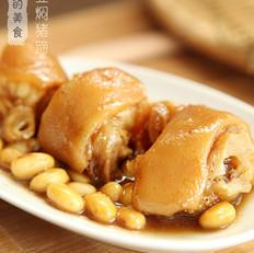 黄豆焖猪蹄