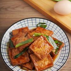 蠔油豆腐【孔老師教做菜】