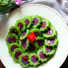 冰镇凉瓜酿紫薯
