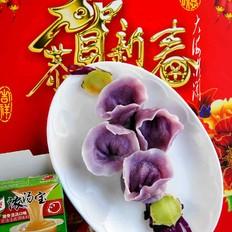 元宝灯笼饺子