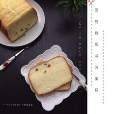 面包机版戚风蛋糕