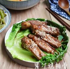 广东改良版蜜汁烤排骨